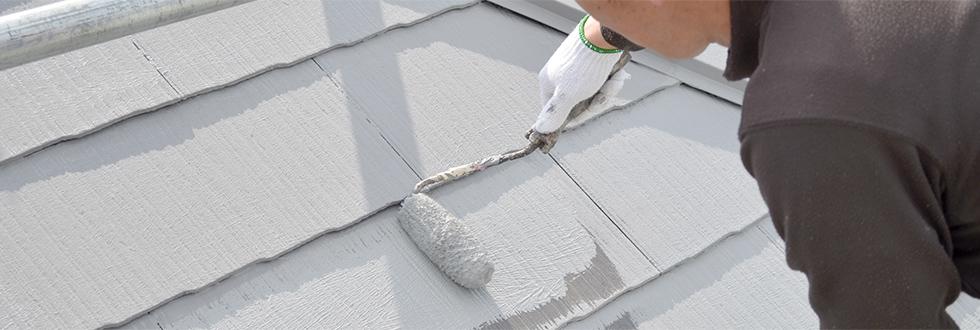 屋根材にあった塗装